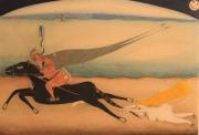 Friedrich Schroeder-Sonnenstern